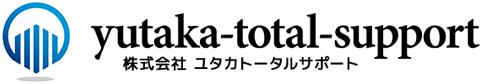 株式会社 ユタカトータルサポート